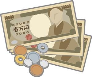 老後資金としての退職金