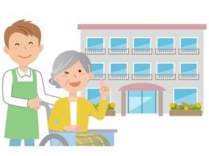 高齢者施設の種類・探し方