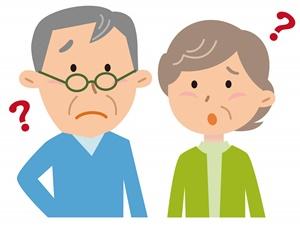 高齢者の詐欺対策